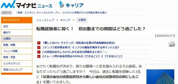job-blog-7