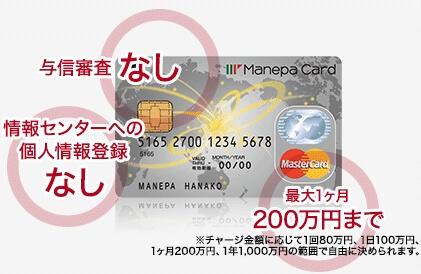 海外プリペイドカードは、クレカや現金よりも便利。マネパカードとキャッシュパスポート比較