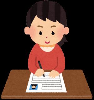 看護師の転職・就職、履歴書の志望動機 例文とアドバイス