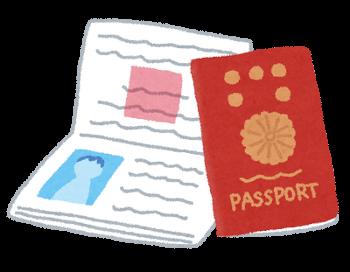 もっと海外旅行に行こう。日本のパスポートは信頼度が最強のパスポート