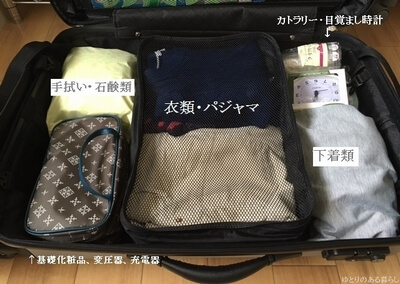 travel-packing-14