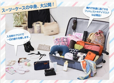 travel-packing-3