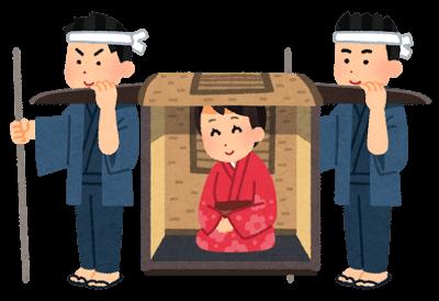 ガイドブックも登場、江戸時代の旅行や荷造り、食事や海外旅行について調べてみました