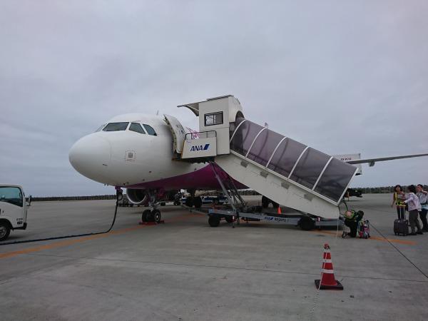 LCC ピーチ、沖縄(那覇)-バンコク(スワンナプーム) 搭乗記 「Peach MM990」