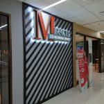 ドンムアン空港のラウンジ「Miracle Co-Working Space」は出国審査前に利用可能
