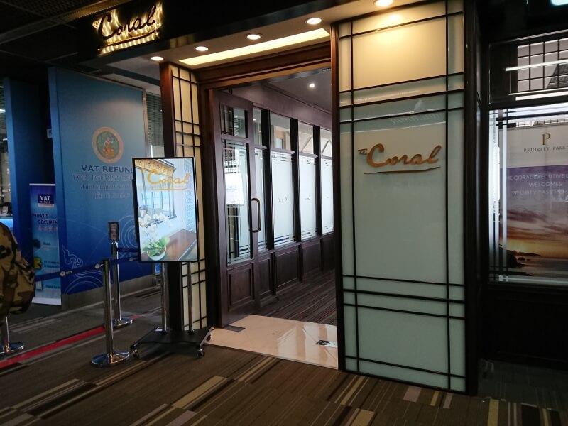 ドンムアン空港の国際線ラウンジ「The Coral Executive Lounge コーラルラウンジ」