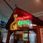 猫好き旅行好きの人なら行きたくなる マレーシア クチンの猫博物館を見学してきた