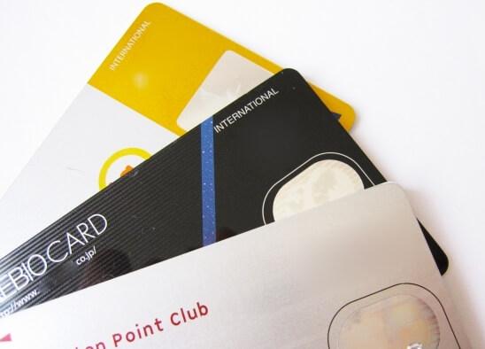新生銀行カードに代わる 国際キャッシュカード、デビットカード、プリペイドカード比較