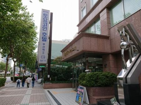 東横INN 釜山駅2 に宿泊、日本語OKで値段も安い おすすめのホテル