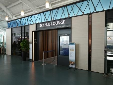 釜山・金海国際空港のラウンジ「Sky Hub Lounge」はプライオリティパスなら無料