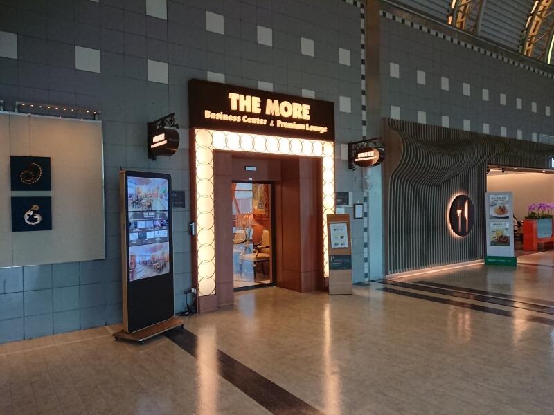 台湾 高雄の空港ラウンジ「More Premium Lounge」をプライオリティパスで利用してきた