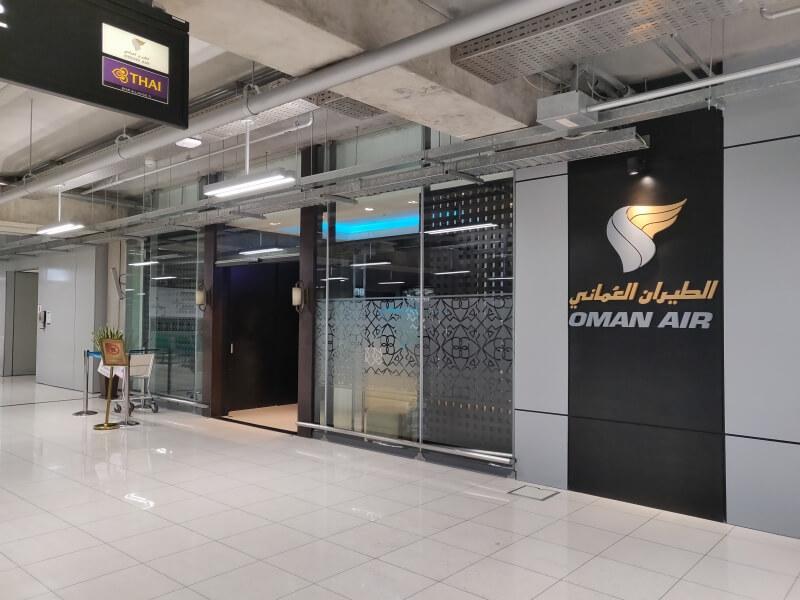 バンコク スワンナプーム空港のオマーン航空ラウンジを利用してきました
