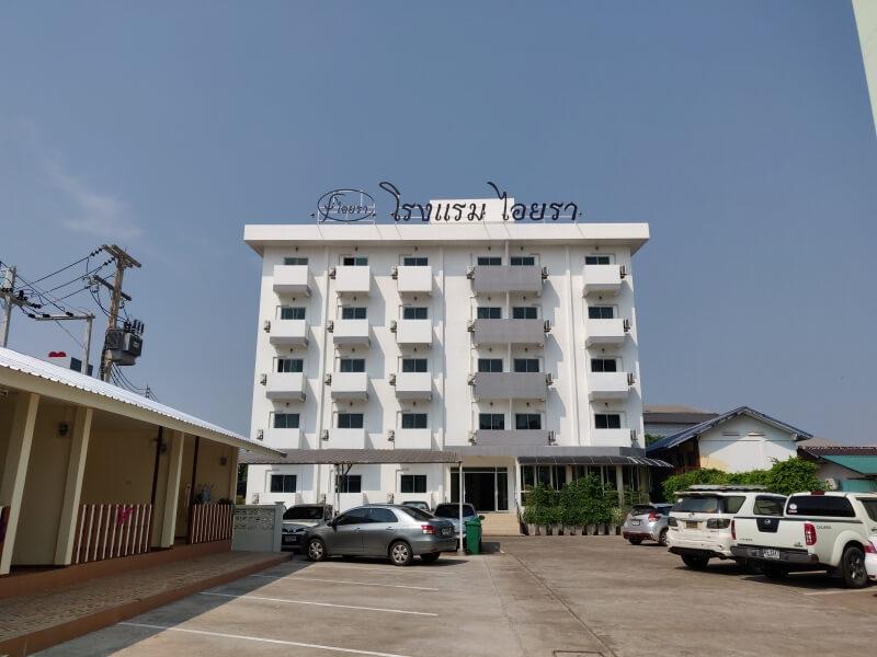 便利な立地の格安ホテル「イヤラホテル ノーンカーイ (Iyara Hotel Nongkhai)」