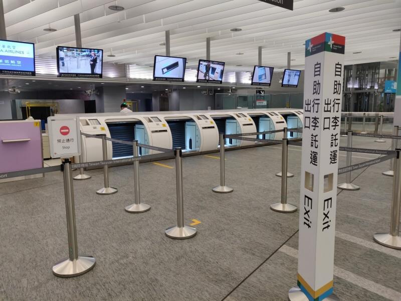 台北駅でインタウンチェックインを利用してみたら速くて簡単だった