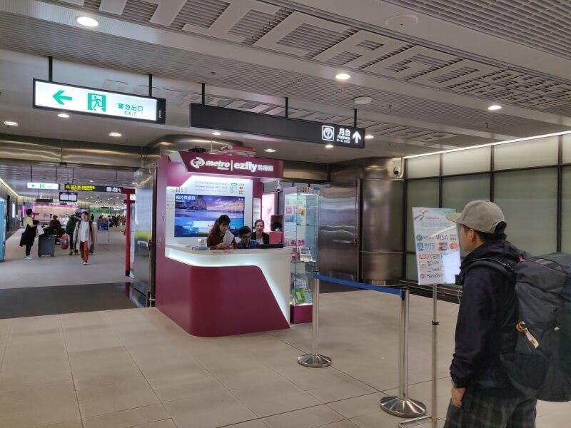 海外旅行で空港から市内までの費用を節約する方法【KKday】