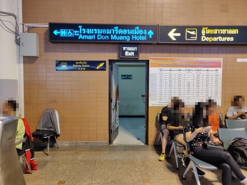 ドンムアン空港からバンコク市中心部へローカルを感じながら鉄道に乗る
