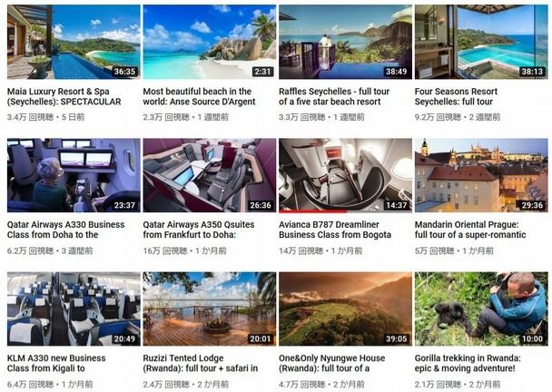 おすすめの旅系youtuber(旅行ユーチューバー) 23チャンネルを紹介