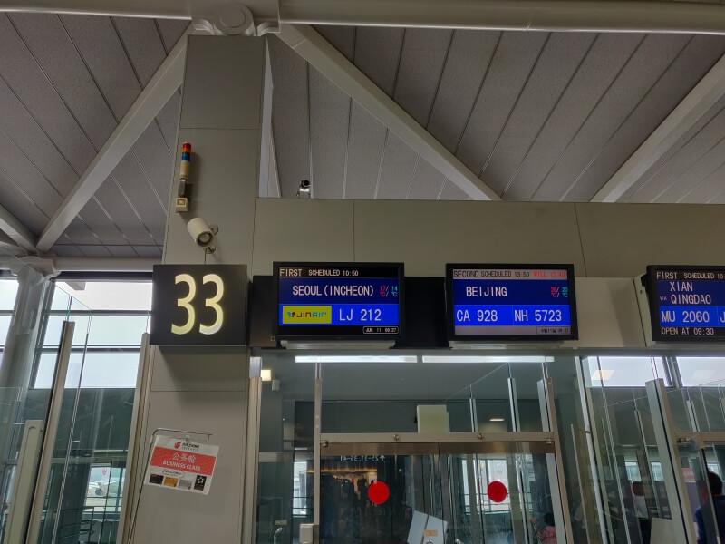 ジンエアー LJ212便 関空-ソウル仁川に搭乗