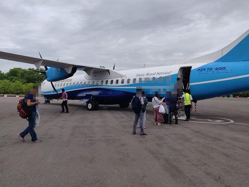 ミャンマー国内線 バガンからマンダレー搭乗、Trip.comで格安航空チケット購入
