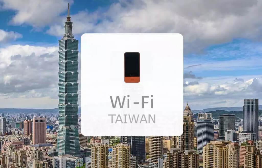 台湾旅行でおすすめの海外WiFiルーター 台北なら3日で500円から【2019年】