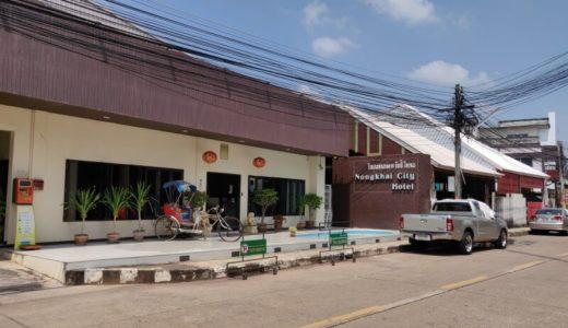 便利な立地の格安ホテル「ノーンカイ シティ ホテル (Nongkhai City Hotel)」