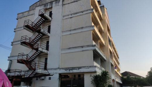 ウドーンターニーの最安クラスのホテル「ウドン マンション (Udon Mansion)」