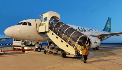 関空から西安 咸陽国際空港まで春秋航空9C 6208便に搭乗、鉄道で西安市内へ