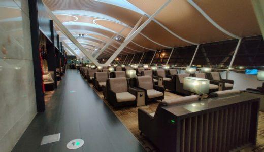 上海浦東国際空港のラウンジ「No.77 China Eastern Plaza Premium Lounge」