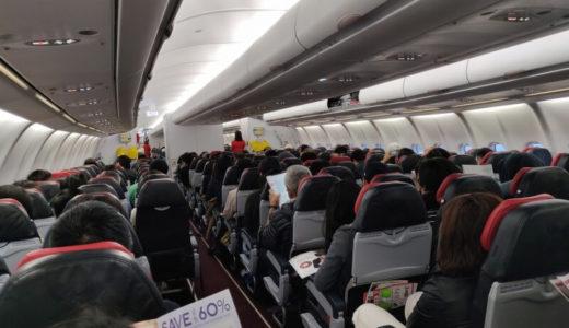 エアアジア X(D7382)で台北から大阪 関空まで搭乗