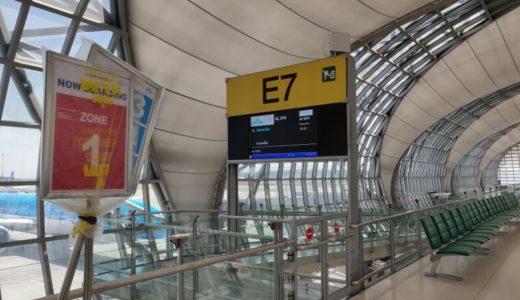 チャイナ エアライン(CI832便)、バンコク スワンナプーム空港から台北 桃園空港まで
