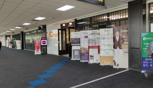 ドンムアン空港の第2ターミナルにある国内線ラウンジ「The Coral Executive Lounge」はゲート51近く