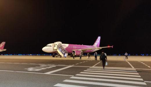 ピーチの深夜便、関空から台北へのPeach(MM021便)に搭乗